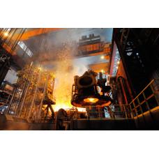Проведение аудита опасных производственных объектов