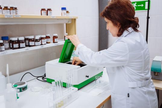 Лаборатория по контролю условий труда