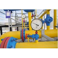Слесарь по эксплуатации и ремонту газового оборудования с правом монтажа оборудования и газопроводов, с правом выполнения газоопасных работ