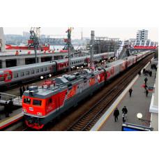 Правила технической эксплуатации железных дорог Российской Федерации и инструкции