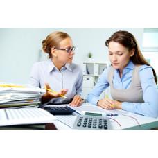 Расчёты с персоналом и актуальные вопросы оплаты труда