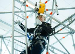 Обучение по охране труда при выполнении работ на высоте