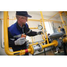 Эксплуатация трубопроводов и оборудования тепловых сетей