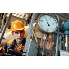 Инженер по ремонту общего имущества многоквартирного дома