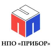 АО «НПО «Прибор»