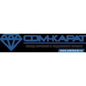 СДМ-КАРАТ