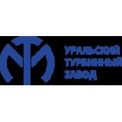 АО «Уральский турбинный завод»