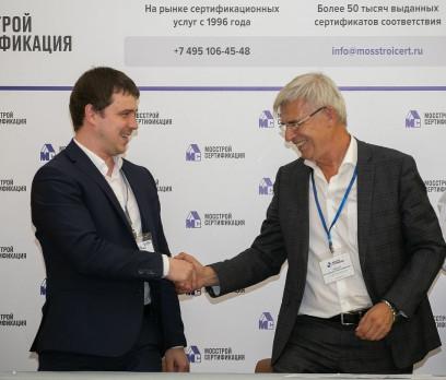 «ТехноПрогресс» и «Мосстройсертификация» подписали Соглашение о взаимодействии