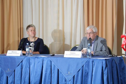 Конференция по охране труда посвящённая открытию филиала в Екатеринбурге