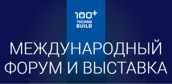 """""""ТехноПрогресс"""" на 100+ TechnoBuild"""