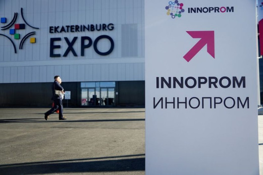 «ТехноПрогресс»  популярен в Уральском регионе