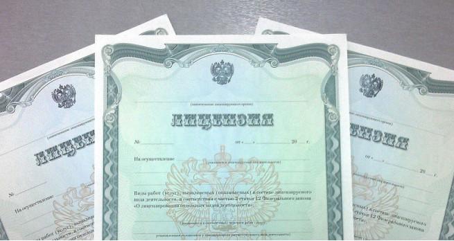 Бумажные лицензии уходят в прошлое