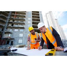 Государственный строительный надзор и строительный контроль